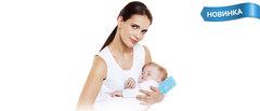 Подушка ортопедическая TRELAX Nanny для кормления грудью