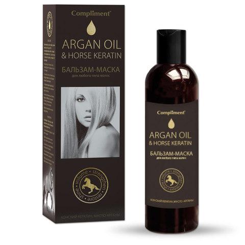 Compliment Argan Oil & Horse Keratin Бальзам-маска для любого типа волос