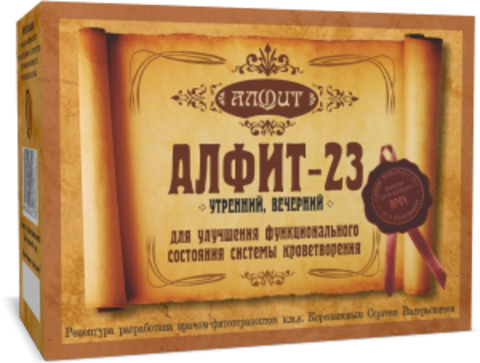 Фитосбор Алфит-23 Кровоочистительный (дезинтоксикационный), 60 ф/п*2г