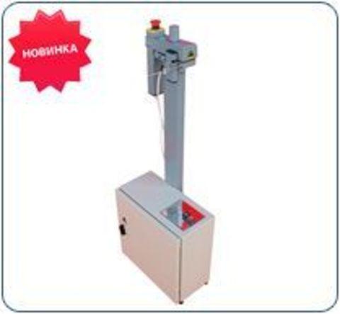 Paperfox MPE-2 многофункциональный вырубщик с электромеханическим приводом.