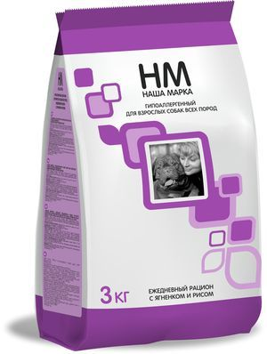 Наша Марка «Наша Марка», корм сухой гипоаллергенный для собак с ягненком и рисом НМ_Корм_сух.двзрослых_собак_всех_пород_Ягненокрис_3кг.jpg