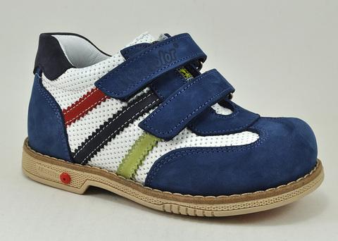 Кроссовки Minicolor 8021-8