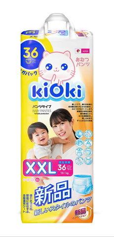 kiOki Детские подгузники-трусики XXL (15+ кг) 36 шт.