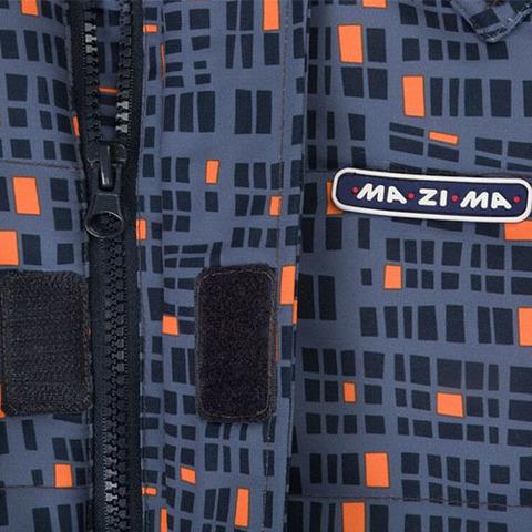 Комплект Мазима Оранжевый Юпитер MW27206 Grey