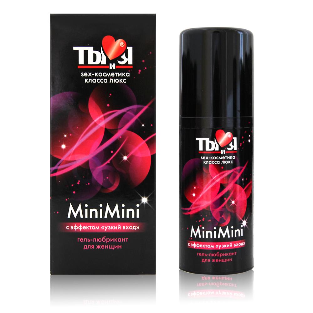Возбуждающие: Гель-лубрикант MiniMini для сужения вагины - 50 гр.