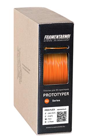 Пластик Filamentarno! PRO-FLEX. Цвет оранжевый, 1.75 мм, 750 грамм