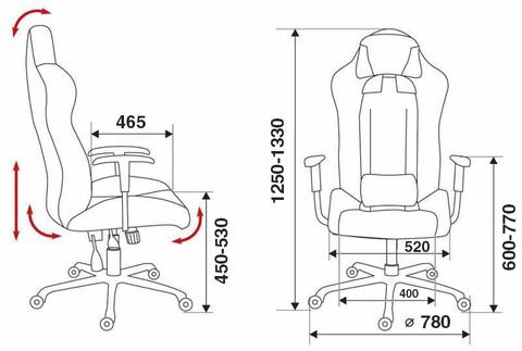 CH-772 Кресло игровое (Бюрократ)