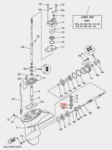 Шестерня ведущая для лодочного мотора F20 Sea-PRO (23-29)