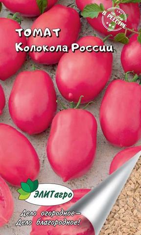 Семена Томат Колокола России