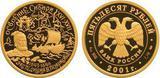 2001 год Россия 50 рублей Au-900, 7,78 гр. Освоение Сибири. Экспедиция Пояркова. P1298