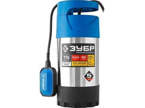 Насос Т5 погружной, ЗУБР Профессионал НПЧ-Т5-1000-С, дренажный для чистой воды (d частиц до 5мм), 1000Вт, нерж сталь, 95л/мин, напор 40м, провод 15м