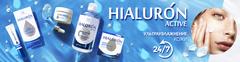 Комплекс ухода за лицом Hialuron aktive для возраста 30+