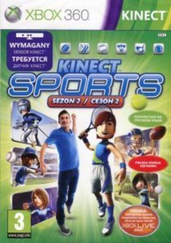 Microsoft Xbox 360 Kinect Sports Сезон 2 (русская версия)