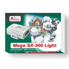 GSM сигнализация Mega SX-300 Light