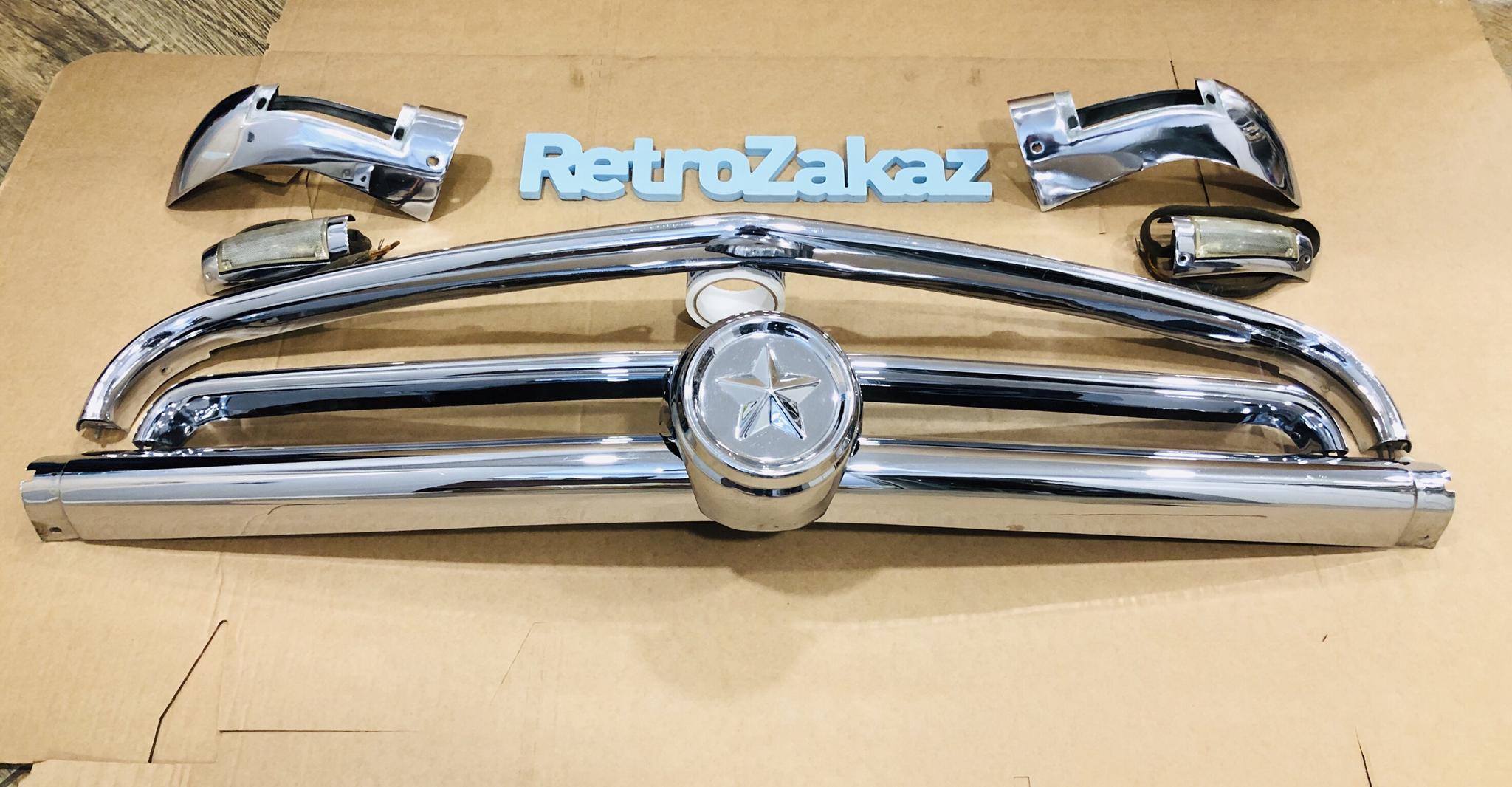 Решётка радиатора Газ 21 Волга 1 серии