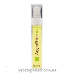 LeCher Professional Argan Shine Oil - Масло арганы для восстановления волос