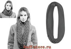 Infinity Wool