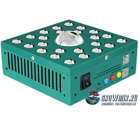 Led светильник LINFA Led gx2 Cree 2530 100W PHYTOLITE