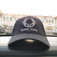 Бейсболка SsangYong темно-синяя (Кепка Санг Енг)