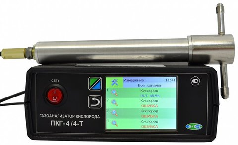 Газоанализатор кислорода ПКГ-4 /4-Т-К-4Р-2А