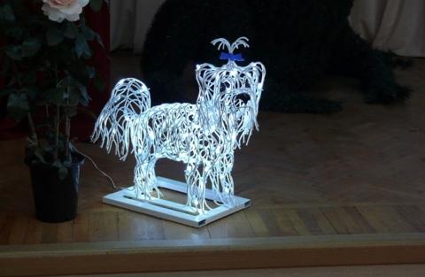 Световая фигура Собака