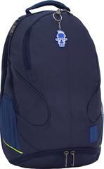Рюкзак для ноутбука Bagland Рюкзак ZOOTY 24 л. Чёрнильный (00531662)