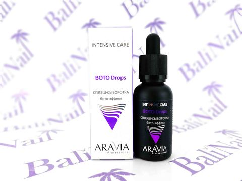 ARAVIA Сплэш-сыворотка для лица бото-эффект, 30 мл