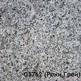 Гранитная брусчатка G3762 (Роки Грей) Полнопил термо 100*200*30