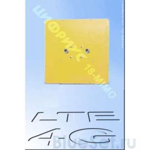 Антенна 3G/LTE Цифриус 20-MIMO
