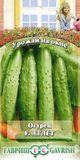 Огурец Атлет F1 10 шт. Урожай на окне (5 пакетиков)