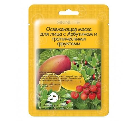 Skinlite Освежающая маска для лица с Арбутином и тропическими фруктами 19мл SL-226