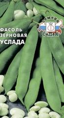 Фасоль Услада зерновая 5г цп СеДеК