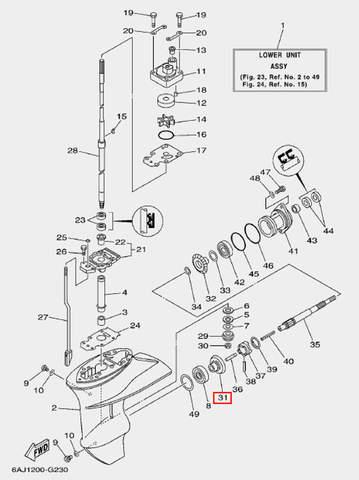 Шестерня передней передачи для лодочного мотора F20 Sea-PRO (23-31)