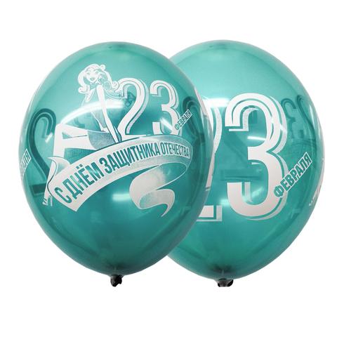 Воздушный шар с 23 Февраля