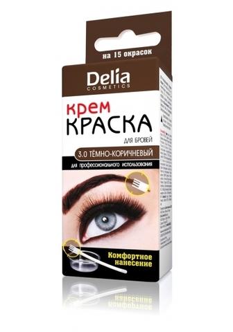Delia Cosmetics Крем-краска для бровей и ресниц для профессионального использования Темно-коричневый