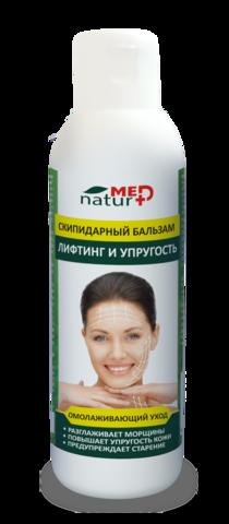 Скипидарный бальзам-актив для проблемной кожи лица Лифтинг и упругость ТМ Натурмед НИИ Натуротерапии