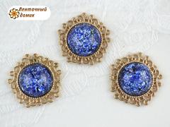 Камни круглые Битое стекло в ажурной золотой оправе синие