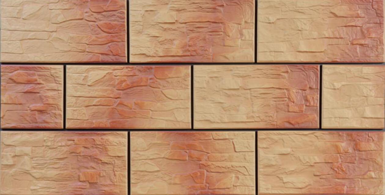 Cerrad - Kamien, Cer 3, Jesienny, lisc, new, 300x148x9 - Клинкерная плитка для фасада и внутренней отделки