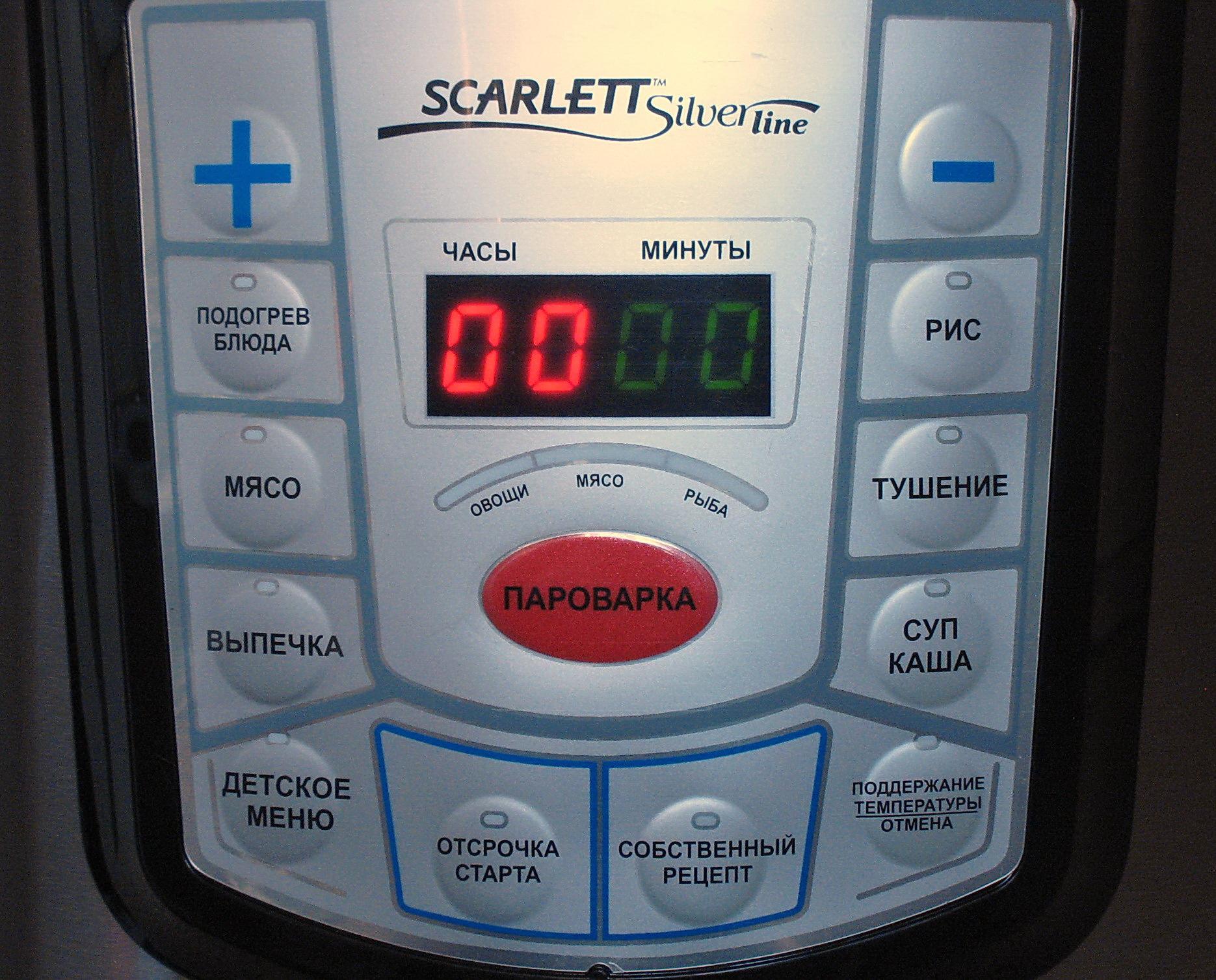 Рецепты для мультиварки скарлет sl 1529 скачать