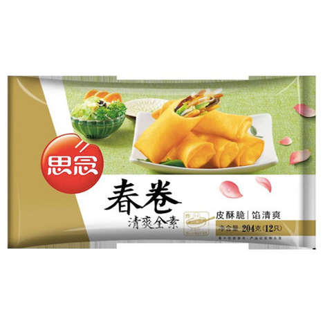 https://static-eu.insales.ru/images/products/1/6957/101464877/spring-rolls-veg.jpg