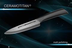 Универсальный кухонный нож Samura