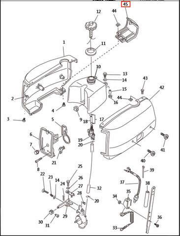 Крышка нижняя капота   для лодочного мотора T2,5 SEA-PRO (1-45)