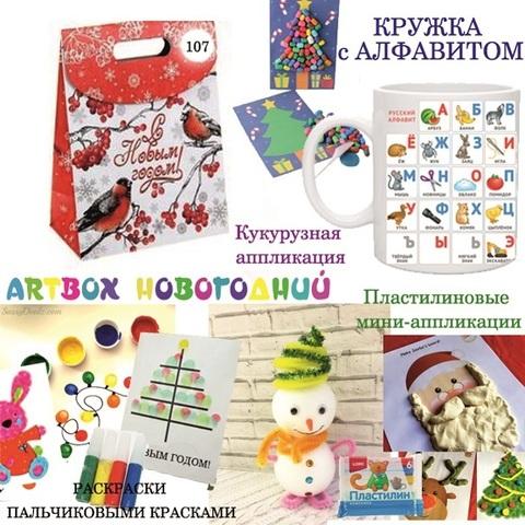031_8806  Artbox №107