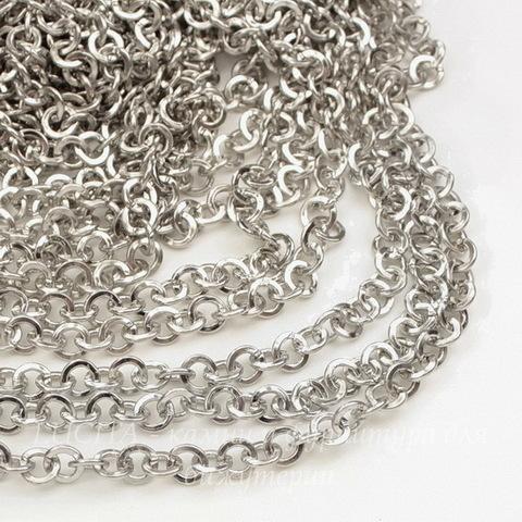 Цепь (цвет - античное серебро) 5,2 мм, примерно 5 м