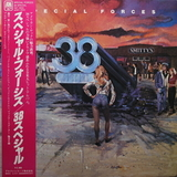 38 Special / Special Forces (LP)