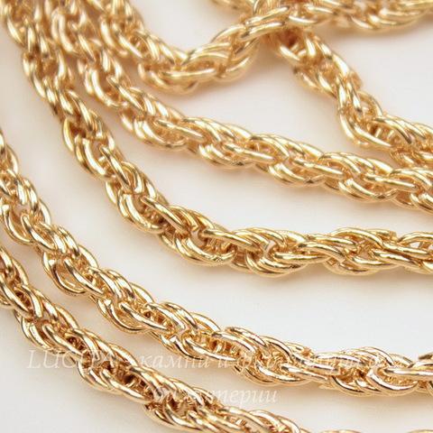 Цепь крученая (цвет - золото) 5х3,5 мм, примерно 5 м