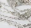 Цепь (цвет - античное серебро) 3х2 мм, примерно 10 м