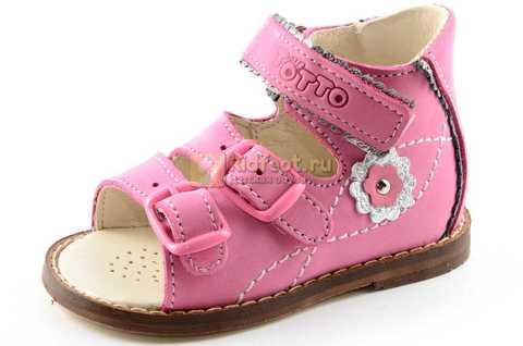 Босоножки Тотто на первый шаг из натуральной кожи открытые для девочек, цвет розовый. Изображение 1 из 10.
