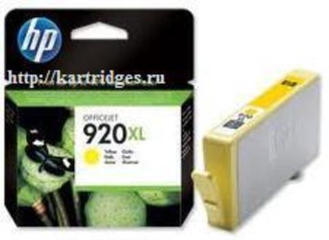 Картридж Hewlett-Packard (HP) CD974AE №920XL