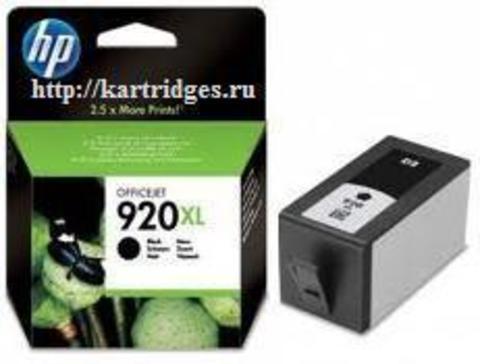 Картридж Hewlett-Packard (HP) CD975AE №920XL